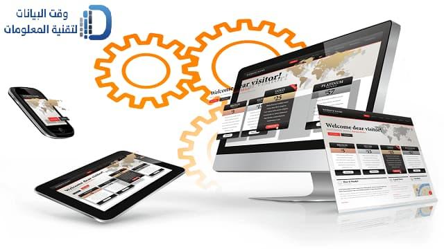 افضل شركة تصميم مواقع في جدة | احترافية عالية وعروض خيالية