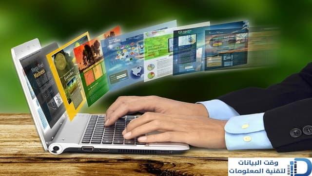 تصميم مواقع الكترونية في جدة (تصاميم فخمة غاية في الجودة والاحترافية)
