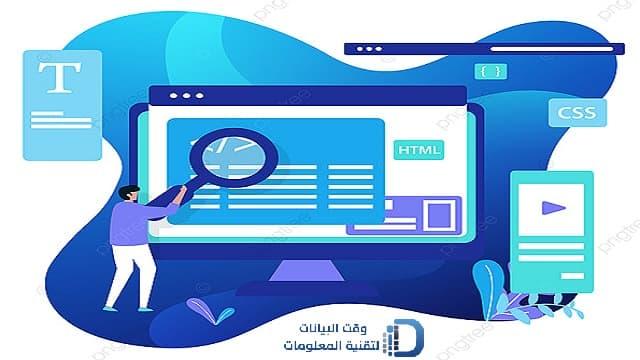 شركات تصميم مواقع بالرياض | ترشيح أفضل شركة انشاء مواقع الكترونية بالرياض على الاطلاق